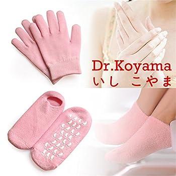 Dr.Koyama Moisturizing Gloves & Socks Best SPA Gel Infused Essential Oils Moisturize Soften Hands Feet Deeply Hydrate Skin Vitamin E Rose Oil Jojoba Oil Olive Oil the Premiun Hand Pedicure