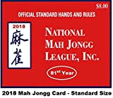 National Mah Jongg League Standard Size Scorecard 2018