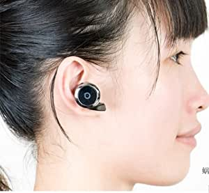 WOOWI BTEC018 Ultra-small mini snail wireless Bluetooth headset,One for two common mobile phones