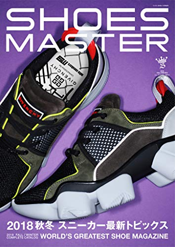 SHOES MASTER 最新号 表紙画像