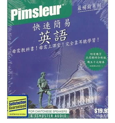 Read Online English for Chinese (Cantonese), Q&s: Learn to Speak and Understand English for Chinese (Cantonese) with Pimsleur Language Programs (Pimsleur Quick and Simple (ESL)) (CD-Audio)(Chinese / English) - Common pdf epub