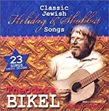 Classic Jewish Holiday and Shabbat Songs