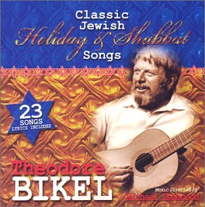 Classic Jewish Holiday & Shabbat Songs by Judaica Place