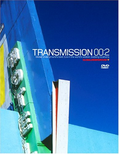 Global Underground: Transmission, Vol. 2 ()
