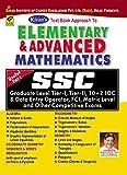 Kiran's SSC Elementary and Advanced Mathematics English - 2235