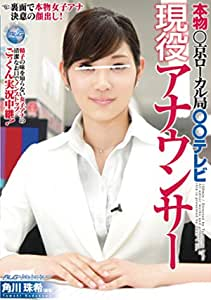 female broadcaster dvd Japanese bukkake