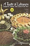 Taste of Lebanon, Mary Salloum, 0919845053