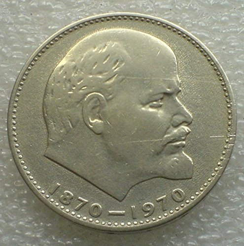 1 Ruble 1970 100 Years of the V I Lenin Birth USSR Soviet Russian Coin