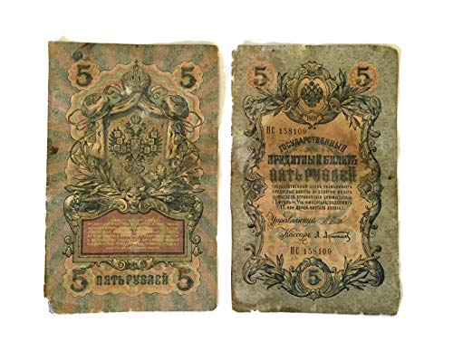 Old Rare 5 Rubles Russian Empire Banknote 1909 Vintage Collectible Money