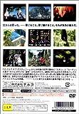 Tales of Destiny 2 (MEGA HITS!) [Japan Import]