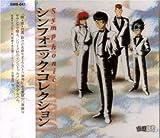 Yu Yu Hakusho Symphonic Collection