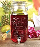 Circleware 67140 Tiki Aloha Splash Glass Beverage Drink Dispenser Mason Jar with Hermetic Locking Lid, 126 Ounce