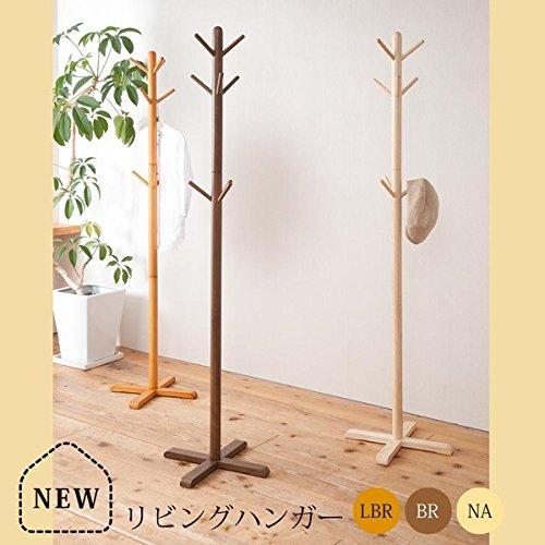 リビングハンガー ( もく ) ( ブラウン 茶 ) 高さ180cm ポールハンガー 木製 天然木 北欧風 2WAY キッズ 子供 シンプル 洋服掛け 帽子掛け コートハンガー 収納 B01N8XI5DU 単品|ブラウン ブラウン 単品
