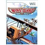 ウィングアイランド - Wii