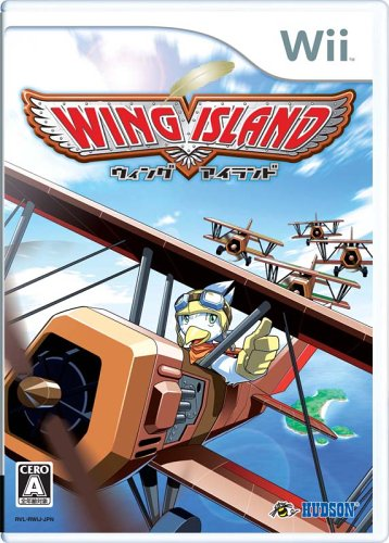 Wing Island [Japan Import]