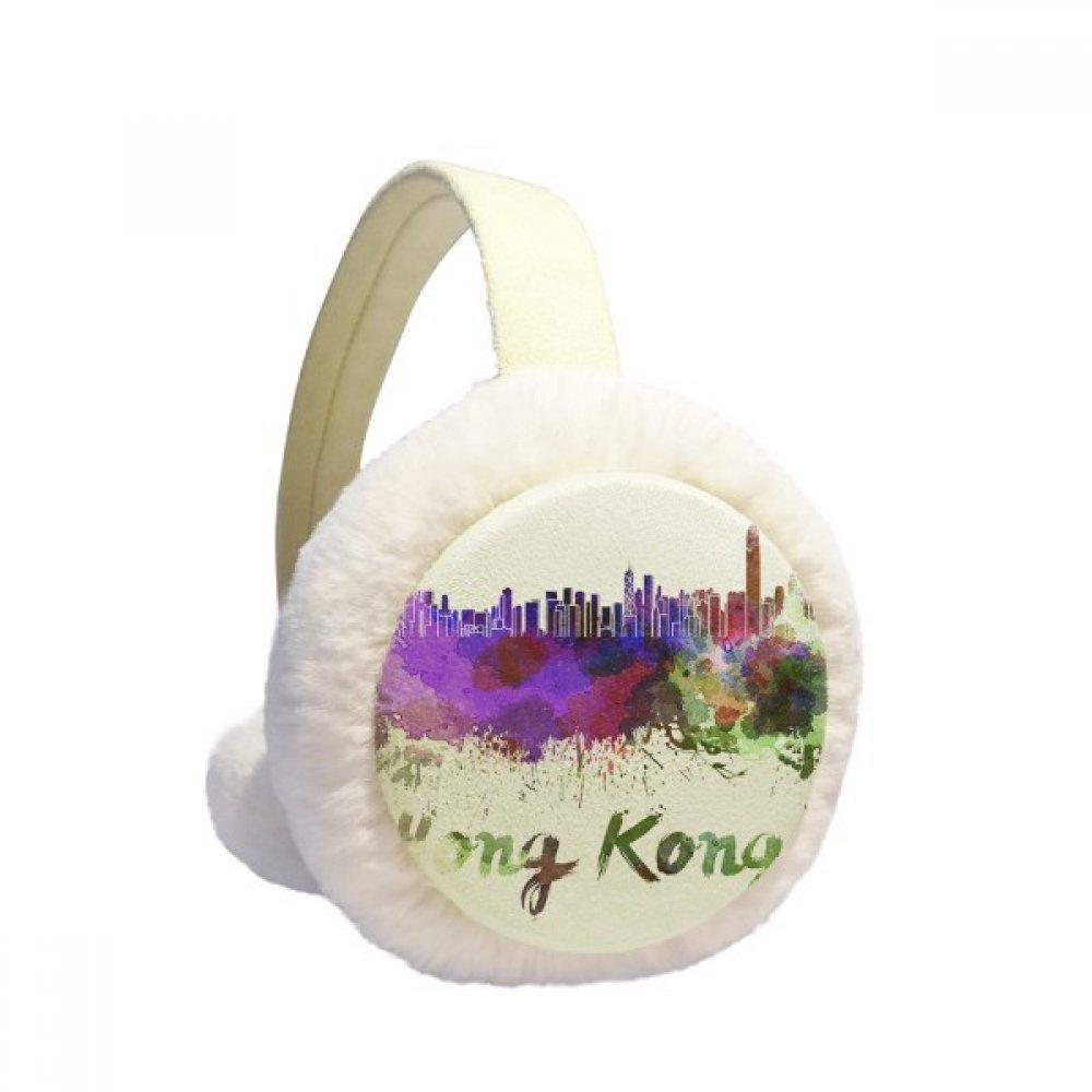 Hong Kong China City Watercolor Winter Earmuffs Ear Warmers Faux Fur Foldable Plush Outdoor Gift