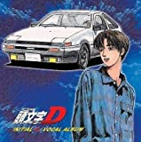 2 CDs New 0334-5 Initial D Vocal Album Soundtrack CD Music Original Soundtrack O.S.T.