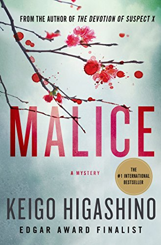 - Malice: A Mystery (Detective Galileo Series Book 3)