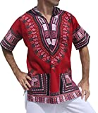 Full Funk Dashiki Light Hoody In Bright Colors Festival Party Shirt Short Sleeve, X-Small, Earth Dark Red