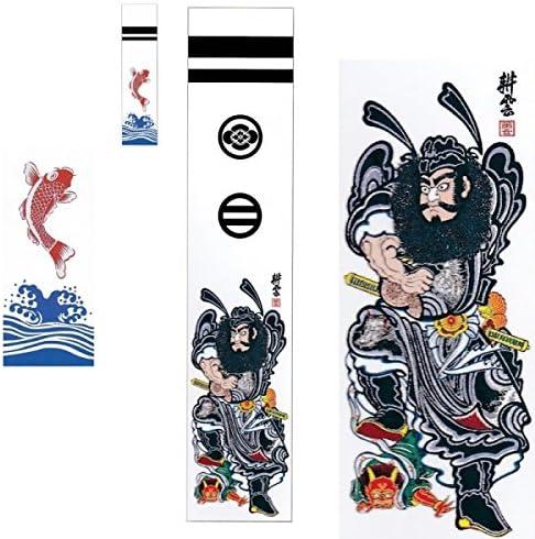 [大畑の武者絵幟][節句のぼり][武者絵のぼり]鍾馗[5.4m](巾0.88)20号[ポール別売]家紋2ケ入り[日本の伝統文化][五月人形]