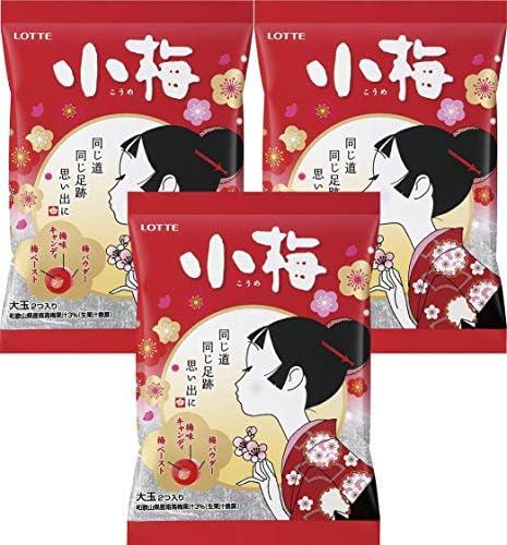 ロッテ 小梅(袋) 68g×3袋