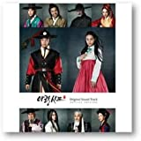 アラン使道伝 スペシャル 韓国ドラマOST (MBC) (2CD + DVD) (韓国盤)