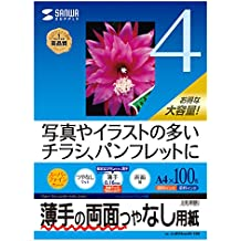 Sanwa inkjet duplex printing paper A4 (thin) large capacity type JP-ERV4NA4N-100