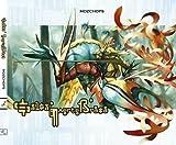 Salsa Invertebraxa by Mozchops(October 31, 2011) Hardcover