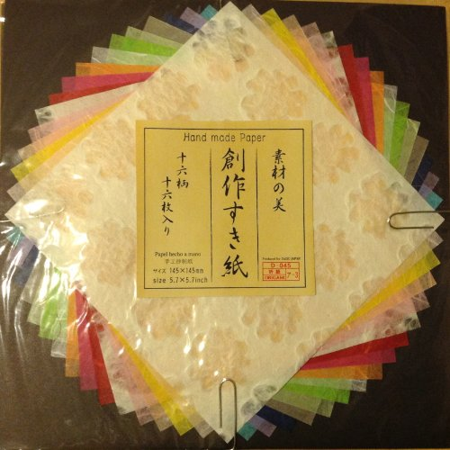 Handmade Decorative Paper (Japanese Handmade Paper Decorative Craft Rainbow Colors - 16 Pieces)