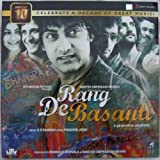 Rang De Basanti - (Vinyl LP)