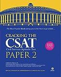 Cracking the CSAT Paper-2 (CSAT Resource Books)