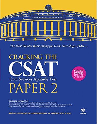 Price comparison product image Cracking the CSAT: Paper 2 (CSAT Resource Books)