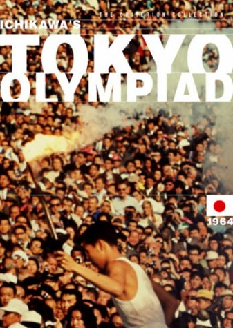 Tokyo Olympiad (The Criterion Collection) by Criterion