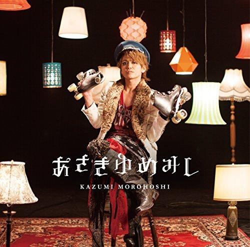 Kazumi Morohoshi - Asaki Yumemishi (CD+DVD) [Japan CD] BOLD-2002 by Kazumi Morohoshi