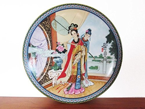 Beauties of The Red Mansion #2 Yaun Chun Collector Plate (Beauties Red Mansion)