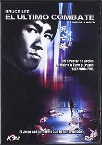El Ultimo Combate (Bruce Lee) [DVD]