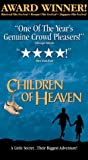 Children of Heaven DVD Cover