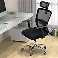 Topeakmart Adjustable High Back Computer Mesh Desk Chair - Black