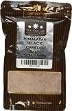 The Spice Lab's Himalayan BLACK Crystal Kala