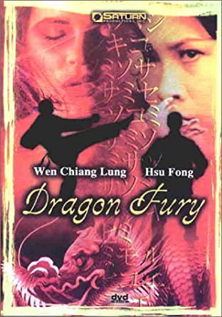 Image result for dragon fury dvd