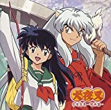 Inuyasha: Soundtrack Best Album Film Edition