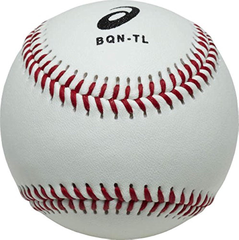 SP-E20H 少年野球家庭室内練習球 発泡スチロールボール20個(室内、屋外ティーバッティング)
