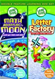Leapfrog: Math Adventure to The Moon/Letter Factory - Double Feature