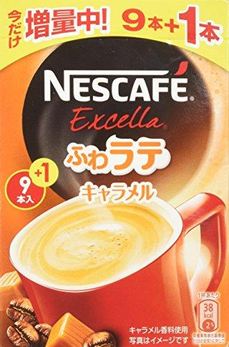 Nescafe Excella Fuwa Latte Caramel, Instant Caffe Latte, 1 Box including 9 Sticks(for 9 Servings) [Japan Import]