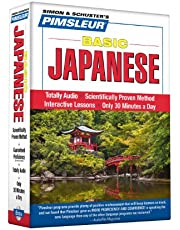 Pimsleur Japanese Basic Course - Level 1 Lessons 1-10 CD: Learn to Speak and Understand Japanese with Pimsleur Language Programs (Volume 1)