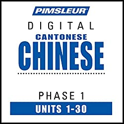 Chinese (Can) Phase 1, Units 1-30