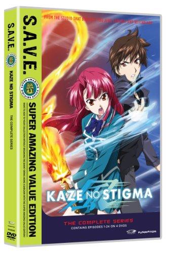 Kaze No Stigma: Complete Series S.A.V.E.