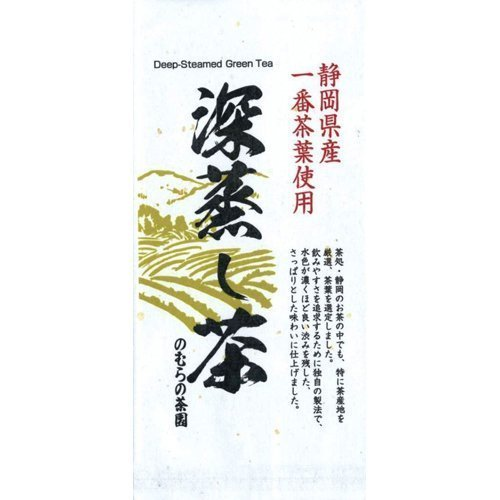 nomura-industry-nomura-of-tea-plantation-shizuoka-prefecture-best-tea-leaves-used-deep-steamed-tea-1