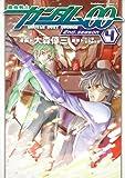 Mobile Suit Gundam 00 Second Season Manga Vol. 4 (Japanese Import)