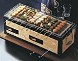 KONRO Charcoal Barbecue Grill